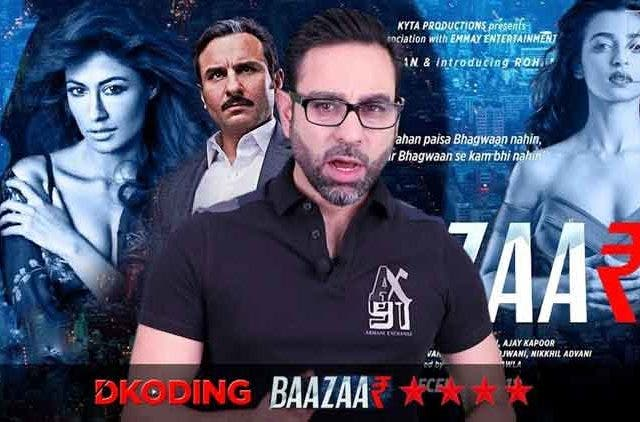 Bazzarr-Movie-Review-Videos-Dkoding