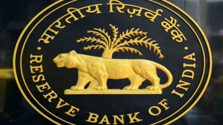 RBI-to-soon-release-new-Rs-20-bank-note-news-dkoding