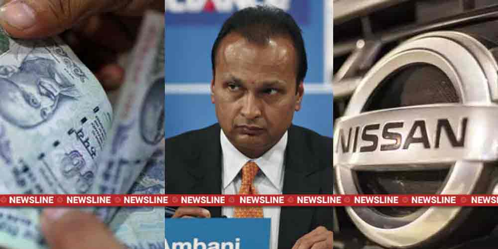 anil-ambani-currency-indian-nissan-kerala-Newsline-Dkoding