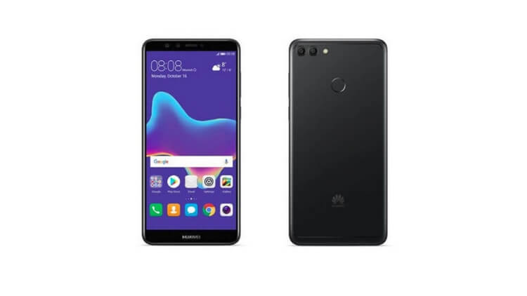 Huawei-Y9-launch-teased-by-Amazon-India-6.5-inch-display-news-dkoding