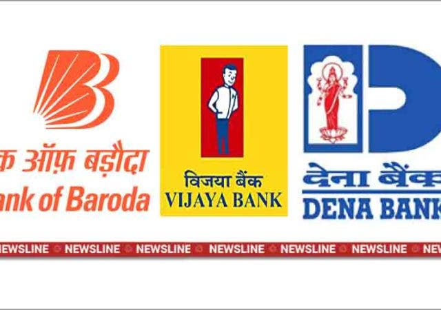 three-way-merger-Vijaya-Bank-Dena-Bank-Bank-of-Baroda-Newsline-Dkoding