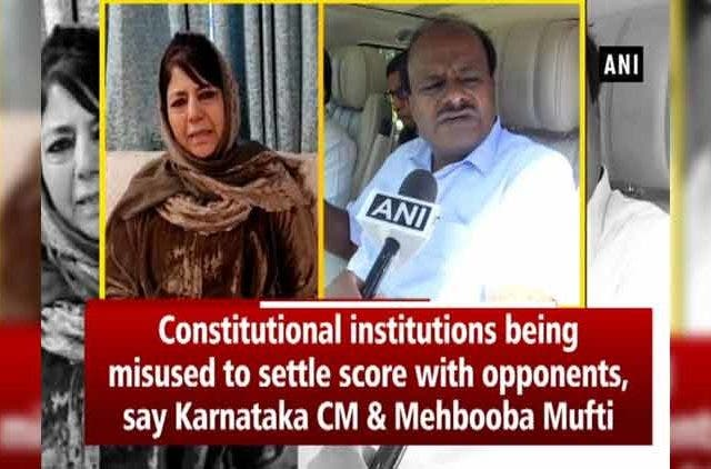 Constitutional-institutions-Karnataka-CM-Mehbooba-Mufti-Videos-Dkoding-