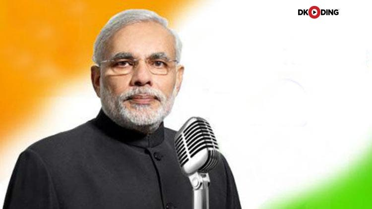 PM-Modi-speech-Tamil-Nadu-army-coup-India-Narendra-Videos-dkoding