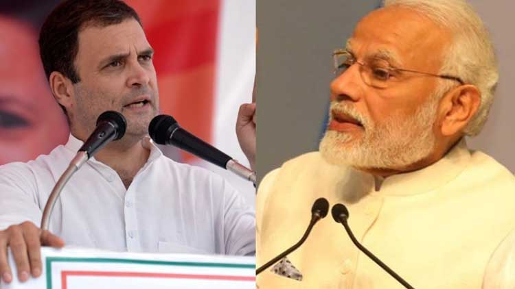 PM_Modi-Rahul-Gandhi-BJP-Congress-Election-2019-Politics-Dkoding