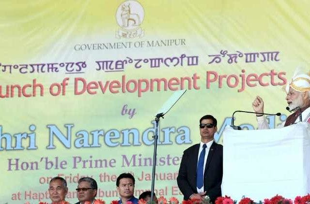 development-program-pm-modi-maharashtra-Yavatmal-india-politics-dkoding
