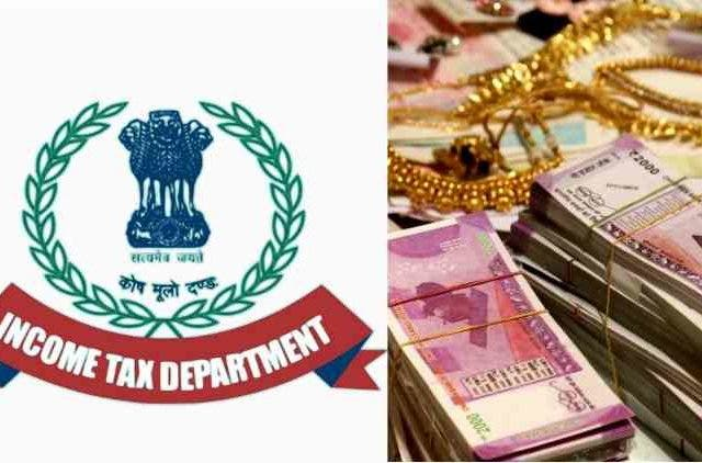 income-tax-raid-nilay-jain-in-bhopal-cash-gold-seized-news-more-dkoding
