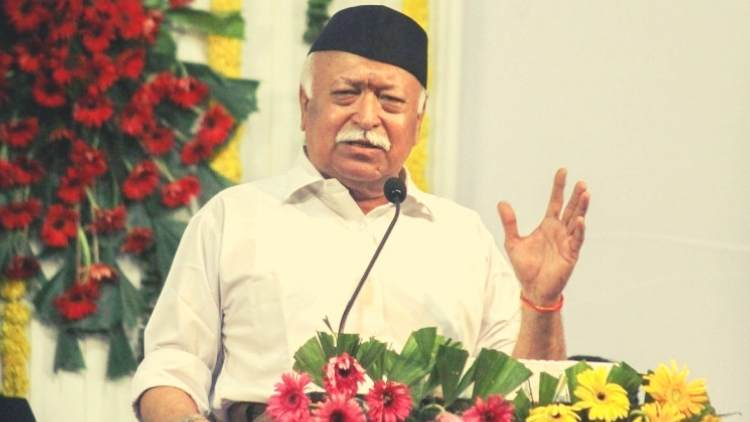 rss-chief-mohan-bhagwat-crpf-personnel-tehrvi-pulwama-attack-in-event-in-nagpur