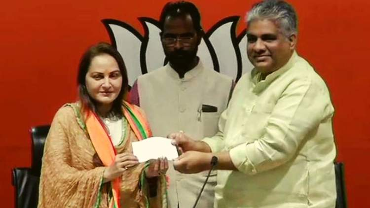 Actress-Jaya-Prada-Joins-BJP-Politics-india-DKODING
