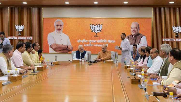 BJP-Election-Panel-Meeting-Party-Headquarters-Delhi-Narendra-Modi-Lok-Sabha-Polls-Videos-DKODING-