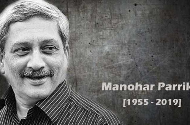 Goa-Manohar-Parrikar-BJP-Chief-Minister-Defence-Minister-Videos-DKODING