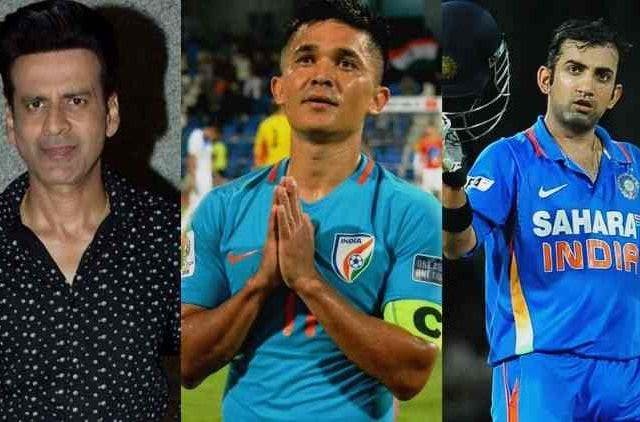 Manoj-Bajpayee-Sunil-chettri-gautam-gambhir-awarded-with-padma-award-More-news-DKODING