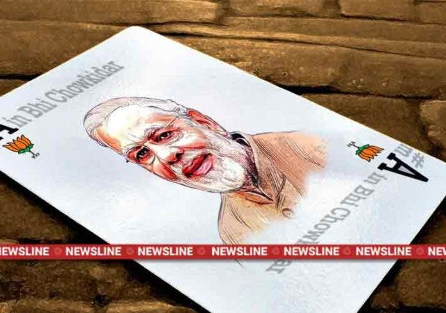 Narendra-Modi-India-PM-BJP-Election-2019-Main-Bhi-Chowkidar-Newsline-DKODING