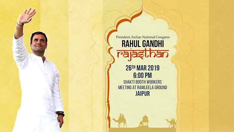 Rahul-Gandhi-Congress-President-Jan-Sankalp-Rally-Jaipur-Rajasthan-LS-Election-2019-Politics-India-DKODING