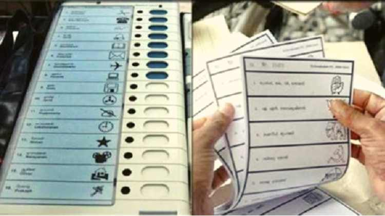 ballot-paper-using-in-nizamabad-as-185-candidates-contest-political-india-DKODING