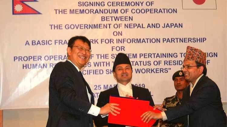 labor-agreement-finalised-between-nepal-japan-more-news-DKODING