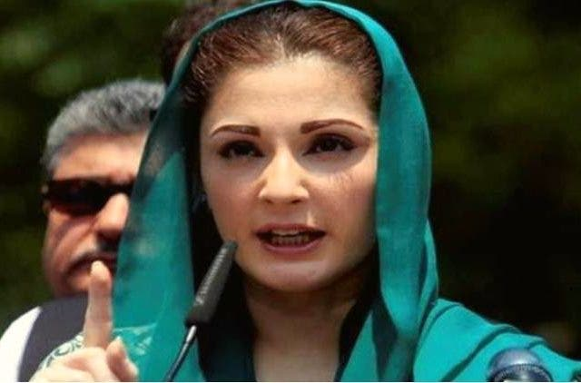 maryam-claims-nawaz-health-deteriorating-further-news-more-DKODING