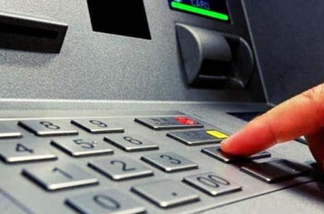 romanion-national-held-tamperring-atm-more-news-Dkoding