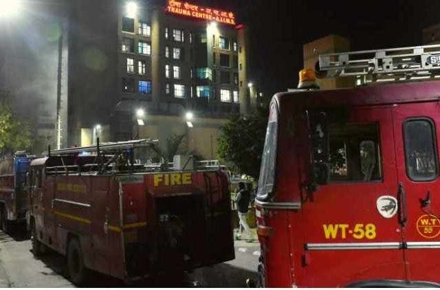 trauma-centre-fire-aiims-more-news-DKODING