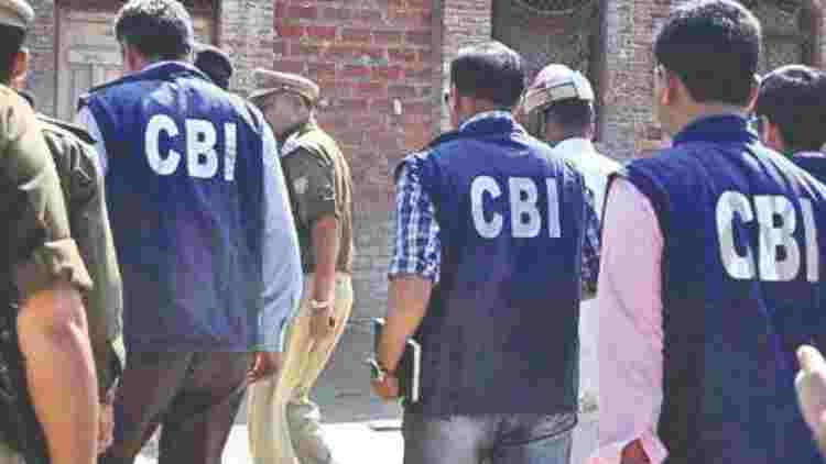 Bengaluru-CBI-arrests-Income-Tax-officer-in-bribery-case-India-politics-DKODING