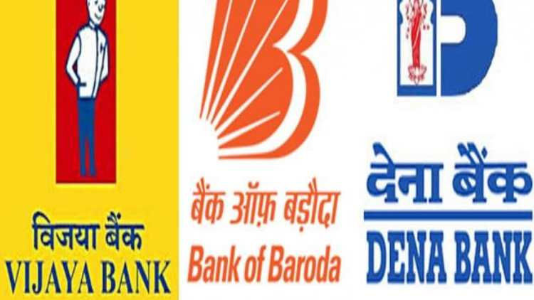 Dena Bank-vijaya bank-Bank of Baroda-Merges-business-companies-DKODING