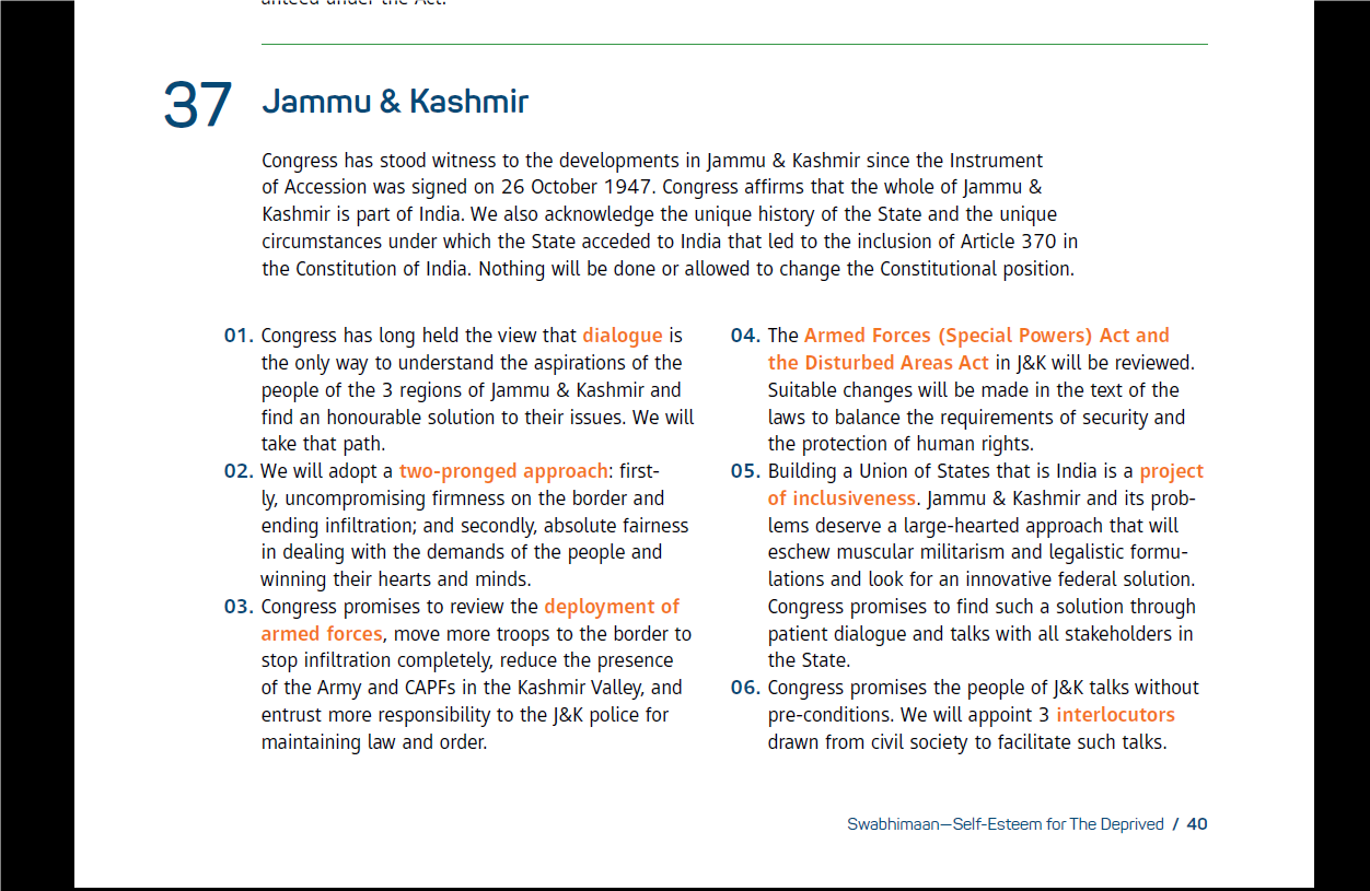 J&K Section Congress Manifesto