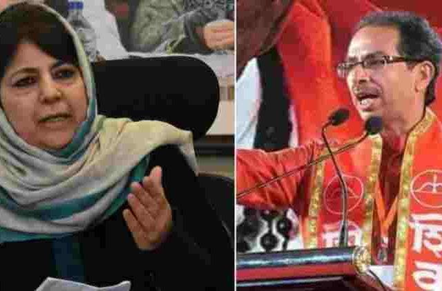 Mehbooba-Mufti-threatened-with-sedition-case-from-Shiv-Sena-india-Politics-DKODING