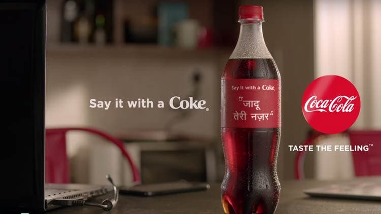 coca-cola-ad-coke-bottle-Review-DKODING