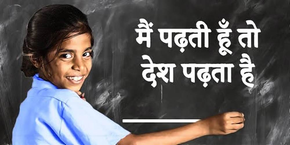 Indian States That Want To Replicate Delhi's Path-Breaking Educational Model