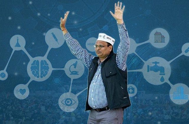 AAP Satyendar Jain Innovative
