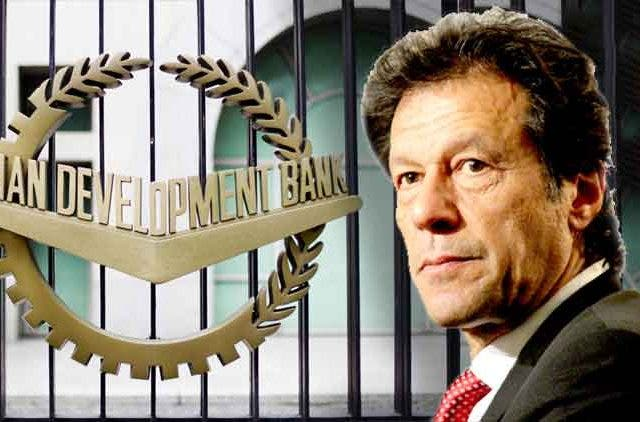 ADB-To-Approve-Loans-Worth-Pakistan-November-Global-Politics-DKODING