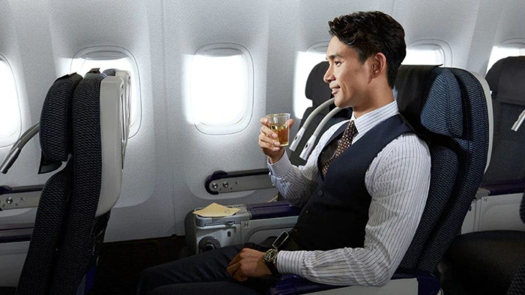 ANA - Top 5 Most Luxurious Economy Class Cabins In The World