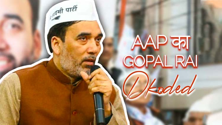Exclusive Interview: Gopal Rai 'Negative nationalism can gain power, can't provide solutions'