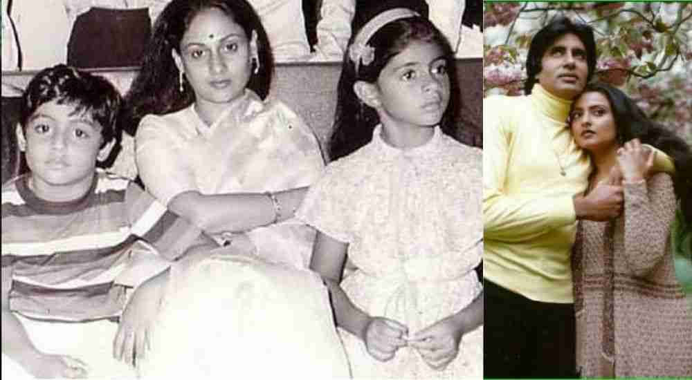 AMitabh bachchan with Kids DKODING