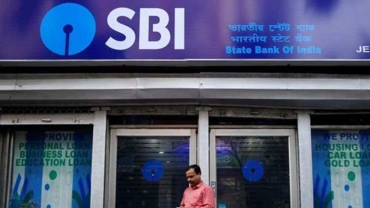 After-SBI-More-PSU-Banks-Link-Deposit-Loan-Rates-To-Repo-Economy-Money-Markets-Business-DKODING