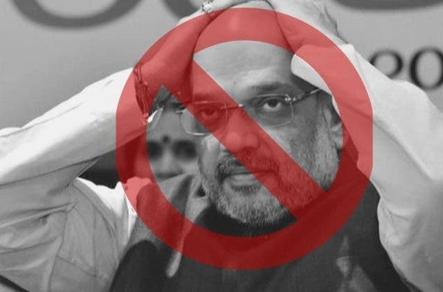 After-Yogi-Amit-Shah-Denied-Permission-To-Hold-Rally-In-WB-India-Politics-DKDOING