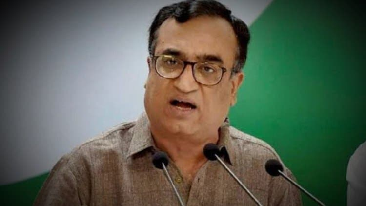 Congress Ajay Maken Welcomes E Cigarette Ban Politics DKODING