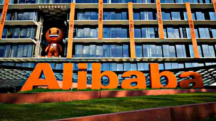 Alibaba-releases-Own-Artificial-Intelligence-Chip-Companies-Business-DKODING