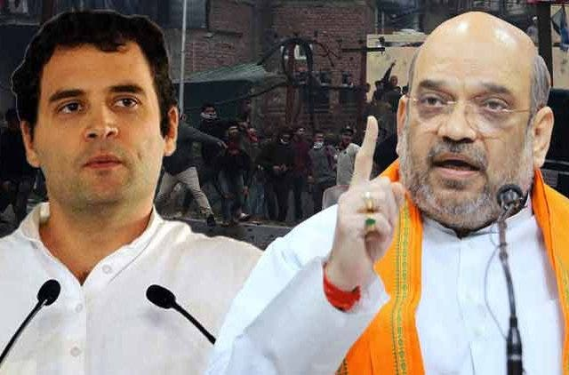 Amit-Shah-slams-Rahul-Gandhi-On-Kashmir-Videos-DKODING