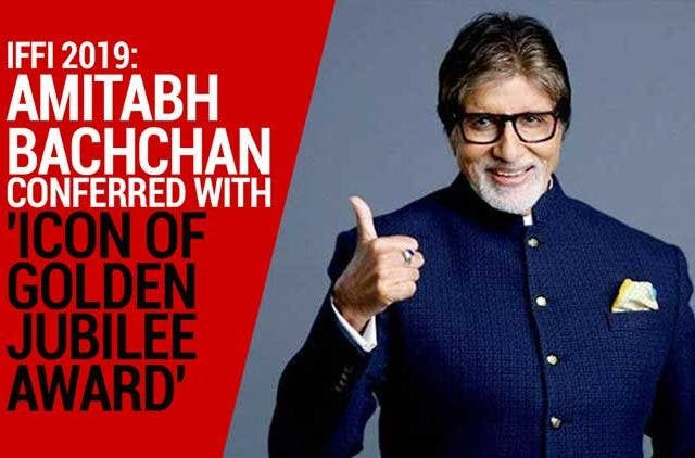 Amitabh-Bachchan-conferred-with-Icon-of-Golden-Jubilee-Award-Videos-DKODING