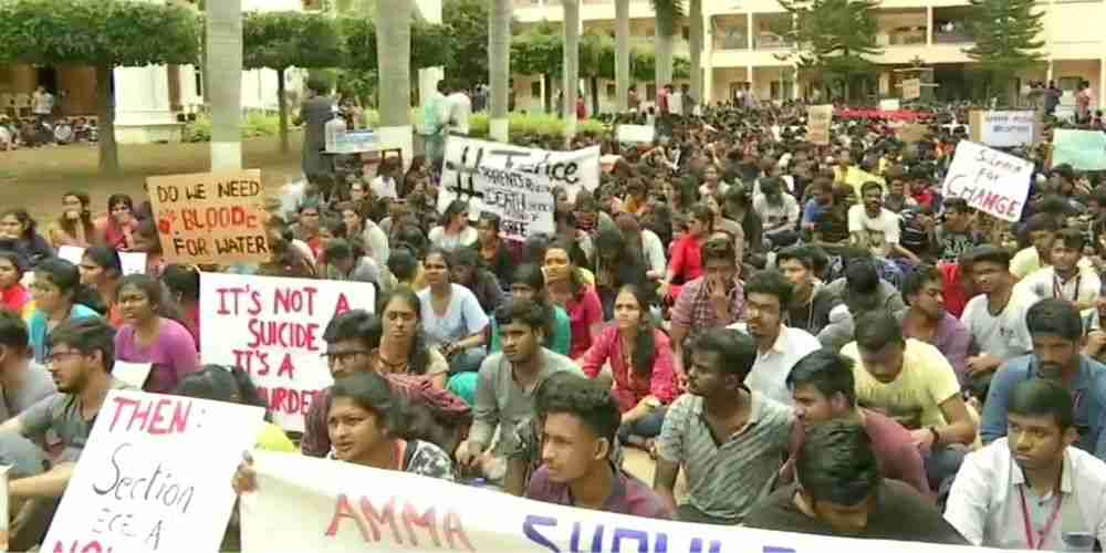Amrita Engineering College Protest More News DKODING