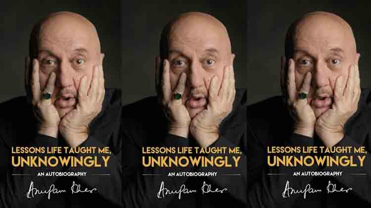 Anupam-Kher-Book-Cover-His-Autobiography-Entertainment-Bollywood-DKODING