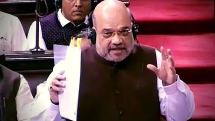 Article-370-Never-Let-Jammu-And-Kashmir-Unite-With-India-Home-Minister-Amit-Shah-India-Politics-DKODING