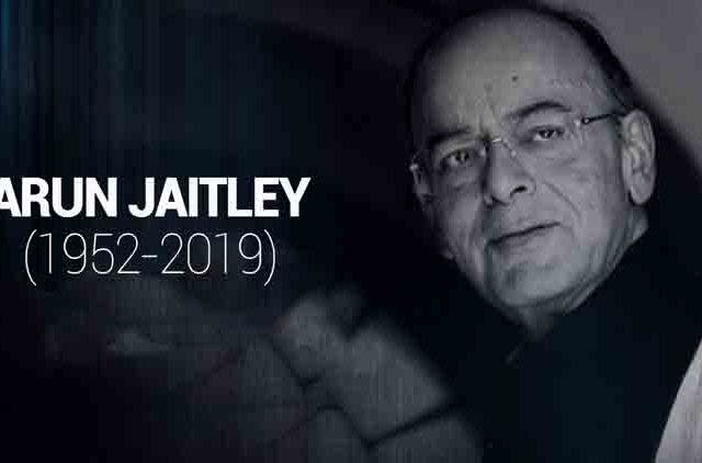 Aruj-Jaitley-Passes-Away-At-66-Videos-DKODING