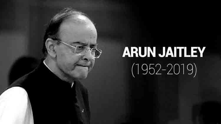 Arun-Jaitley-Passes Away-Videos-DKODING