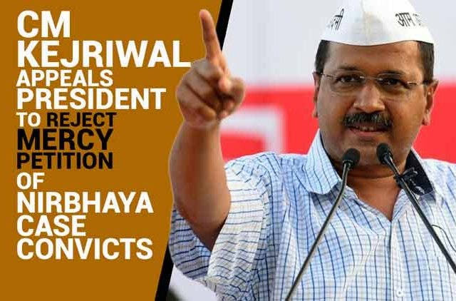 Arvind-Kejriwal-Appeals-Video-DKODING