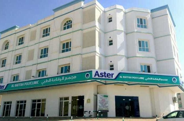 Aster-healthcare-Companies-Business-DKODING
