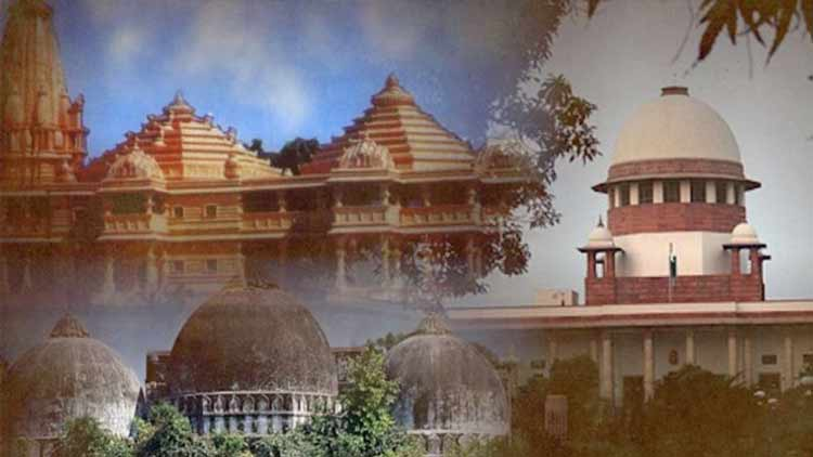 Ayodhya case hearing: Sec 144 imposed in district ahead of verdict DKODING