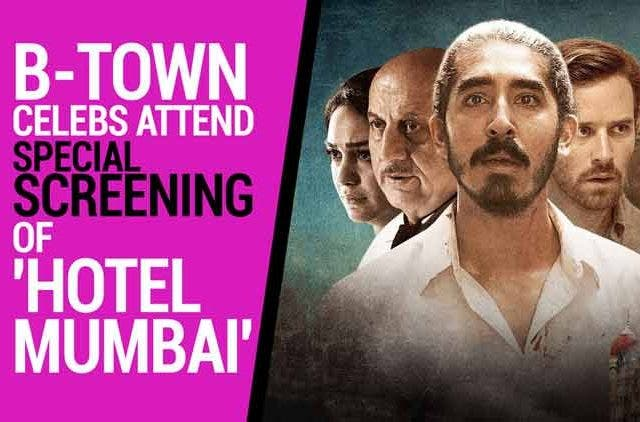 B-town-celebs-attend-special-screening-of-Hotel-Mumbai-Videos-DKODING