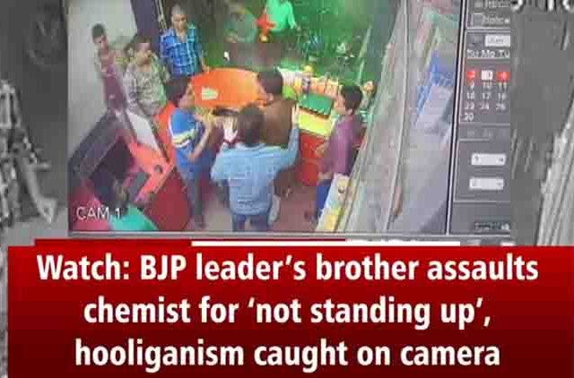 BJP-Vice-President-Assaulted-Chemist-Bihar-videos-DKODING-min