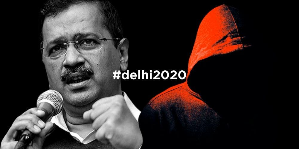 How The BJP Is Already Defeated In Delhi Elections 2020